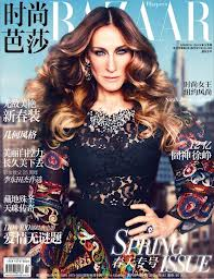 Sarah Jessica Parker March 2013 for Harpers Bazaar China